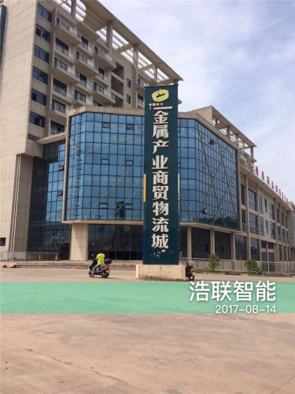 中国南方金属产业商贸物流城监控系统